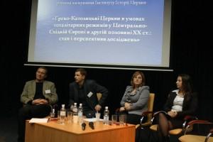 історики з Ужгорода