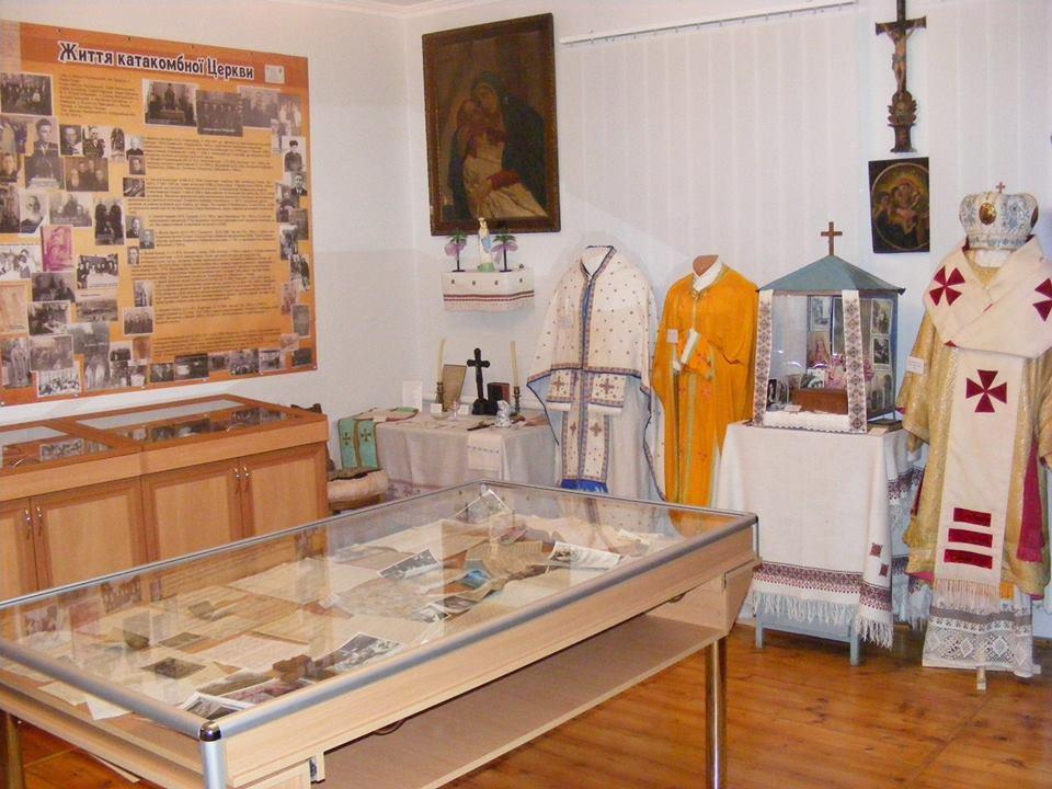 На Надвірнянщині функціонує музей історії підпільної УГКЦ (відеосюжет)