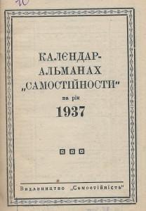 marmors-ki-ukrayintsi-0-obr